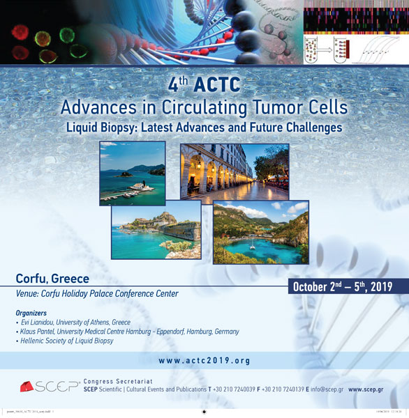4actc-product-img